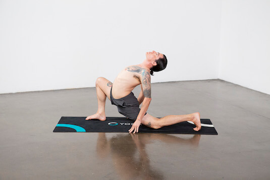 One-Legged King Pigeon Pose II (Eka Pada Rajakapotasana II) - Yoga Pose
